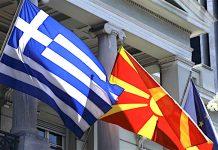 greece-macedonia-flags